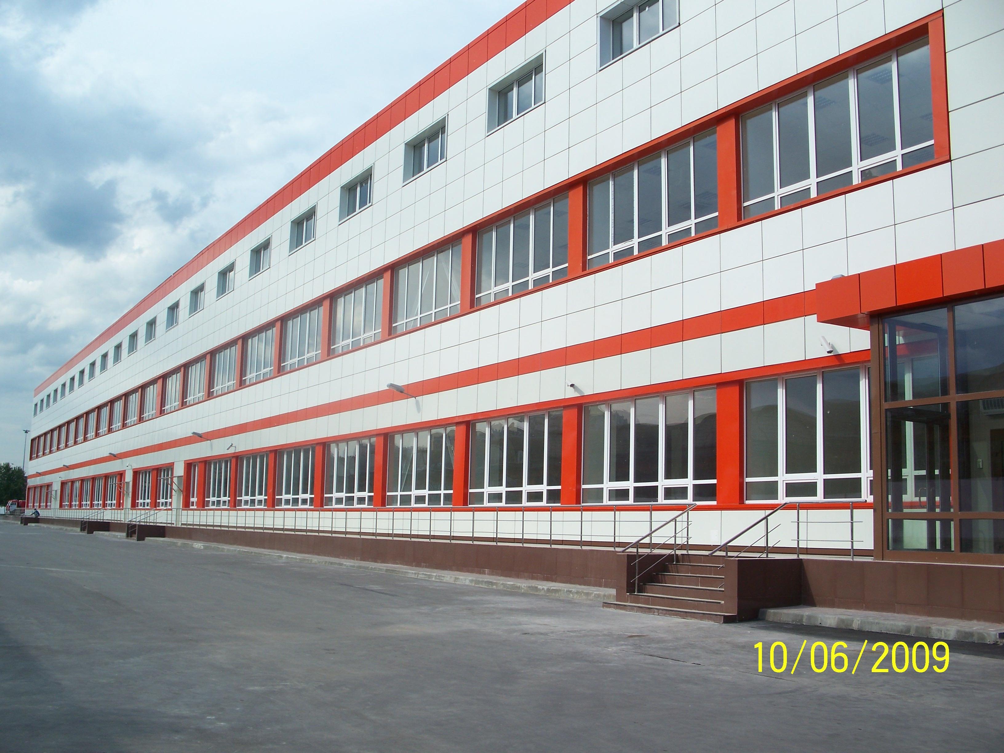 Офисное здание. Улица Рабочая, дом 93